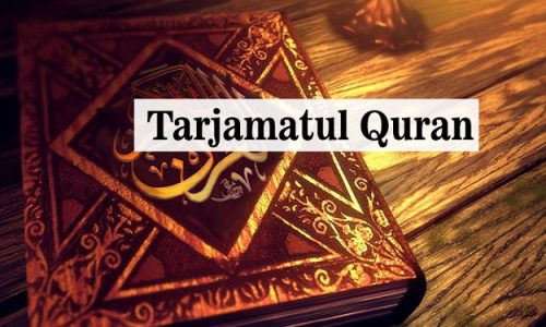 Quran Translation in Urdu